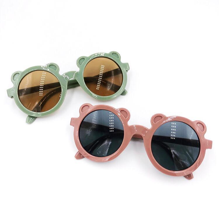 zonnebril oud roze sage